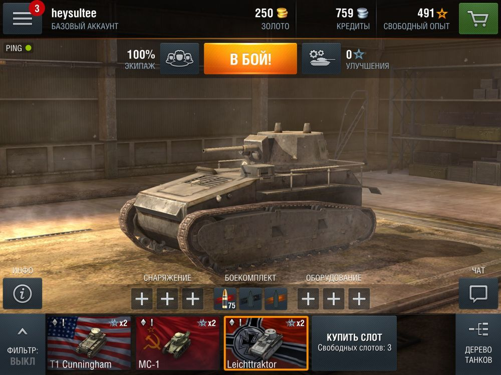 Word of tanks игру